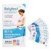 рифма тест тесты тест-полоски на беременность беременность 10 беременность интеллигентный тест на беременность эвитест