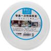 [Супермаркет] Ольмезартан Jingdong прозрачный пластик одноразовые коробки обеда чистые круглые упакованные продукты питания контейнер 10 с крышкой 1000 мл