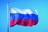 огромный российский флаг 3x5ft 90x150cm из россии огромный российский флаг 3x5ft 90x150cm из россии