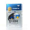 Remy высокие (RAMICAL) Дорожные инвалиды дезинфицирующее стерилизация экологической дезинфекции дезодорант 500мл + 350мл недорого