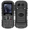 первоначально huadoo н1 для телефона 2.0