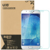 А8 сталь плюс отличная пленка / стеклянная пленка защитная пленка для телефона Samsung A8 / A8000 пленка