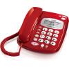 步步高HCD6132 有绳复古电话机 座机 夜光大按键 大铃声 免提通话 老年人电话机家用 来电显示 步步高(bbk)hcd172 有绳电话机 免电池座机 时尚透明玻璃造型 蓝色夜光 家用办公 来电显示