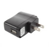 USB-AC DC питания сетевой адаптер MP3-зарядное устройство США Plug usb источник питания переменного тока стены адаптер mp3 зарядное устройство ес plug