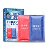 ИКЕА в холодном тепловом пакете 1 коробок (красном и синей один каждый) лед прохладного