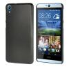 MOONCASE матовый Жесткий Оболочка Резина Вернуться Защитная Прорезиненные чехол для HTC Desire 826 Черный htc desire 650