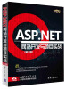 ASP.NET网站开发与项目实战(第2版 升级版) html5 css3 javascript网站开发实用技术(第2版)