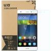 купить Талантливый и через сотовый телефон защитной серии стеклянной мембраны пленки подходит для Huawei P8 молодежной версии / P8 Lite недорого