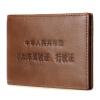 Haotton (HAUT TON) водительское удостоверение колпачок слой кожа мужской мужской карточный мужской держатель визитной карточки KB19 цвет кофе