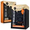 Моя Интрига улитки воды удержание Ремонт черная маска 8 (Увлажнение кожи г-ж мужской черная маска) скульптура кошка черная императорский фарфоровый завод