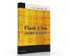 Flash CS6动画制作案例教程 网页动画制作(flash cs6)