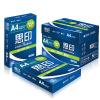 Si, печатная копия бумаги A4 70G (500 / упаковка мешок 5) восточная сетка wy701 70 г а4 бумаги для копирования 500 5 пакет мешок коробка