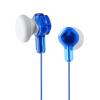 все цены на JVC (JVC) KD1 наушники-вкладыши здоров защита детей регулятора громкости слушания синих онлайн