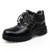Сильный человек ZC6005 трудовой страховой обуви анти-прокол против прокола функции обувь завод обувь черный 42 ярдов