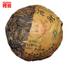 100g yunnan raw puer tea pu-erh pu-erh tea puer Tuo cha Raw Green Tea Food health care food puerh china products 100g 2009yr da yi v93 ripe puer tuo tea dayi shu puerh tea tuo