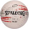 SPALDING Spalding No. 5 футбола 64-932Y взрослого мяча износ машинно-швейное медь / золото / белый Материал ТПУ spalding spalding 73 303 резиновый материал no 6 мяч женщина с мячом баскетбол