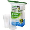 [Супермаркет] Shang остров Икеа Jingdong (sodolike) пластиковый стаканчик 240мл 50 только один раз при высокой температуре чашки