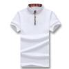 классический мужчин polos рубашки моды мужчин слим подходит хлопок polos рубашки casual мужчин рубашки горячей продажи белых мужчин polos бесплатная доставка рубашки