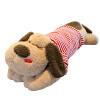 Любовь дом плюшевых игрушек куклы Papa большой собаки подушка подушка кукла подарок кукла дня рождения папа собака Браун 110 см кокон подушка собаки