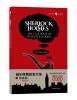 Sherlock Holmes the case-book of Sherlock Holmes 字里行间英文经典:福尔摩斯探案全集之档案簿 sherlock holmes the case book of sherlock holmes 字里行间英文经典:福尔摩斯探案全集之档案簿