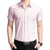 новоприбывшие мужчины рубашки casual рубашки с короткими рукавами хлопка мужчин платье мужчин слим рубашки в 2016 году летние мужчины рубашки высокого качества 4xl