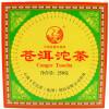 Ся Гуань Cang Er Tuo Cha Пуэр чай 2009 250g Сырье премиум лао cang мини туо ча чай пуэр ассортимент 20 зелий