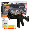 Yang Kai M16 Nighthawk Launcher Live CS Детская игрушечная модель Gun Assault Rifle Руководство Bite Launch Crystal Bounce Soft Paint Bullet electric elite rifle soft bullet live cs disassembled assembled toy gun sniper rifle pistol water paintball gun outdoor airsoft