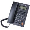 Connaught (CHINO-E) фиксированный домашний стационарный телефон офиса телефон C268 черный аккумулятор Free домашний телефон с двумя трубками