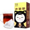 Чай Гун яюнь Чай с цветами  300г/50 мешочков magnum юн tianshan зеленый чай 2017 новый чай канистра чай навалом чай 300г консервированных 6