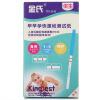 Ким Jingdong раннюю беременность тест на беременность тест на беременность полоска для быстрого обнаружения типа 10, установленных для взрослых продуктов shunv тест полоска на беременность 1 5 шт