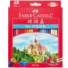 Faber-castell Масляный цветной карандаш 48 Цветной карандаш Цветной карандаш-карандаш Set Castle Series (подарочная ручка)