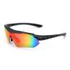 TUOBU очки поляризованные наружные спортивные очки очки солнцезащитные очки с близорукой рамка пылезащитная ветровка