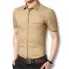 мужчины модельеров рубашки casual мужской рубашки с короткими рукавами хлопок слим подходит плюс размер 5xl весенне - летний мужчины рубашки горячей продажи 16 1083319