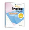 新编实用英语(第4版)基础教程学学·练练·考考[New Practical English Workbook Fourth Edition] new matrix foundation workbook