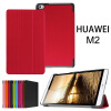 Ultra thin Smart pu leather Case cover For Huawei MediaPad M2 M2-801W M2-803L Huawei M2 8.0 tablet case +screen protector ultra thin smart flip pu leather cover for lenovo tab 2 a10 30 70f x30f x30m 10 1 tablet case screen protector stylus pen