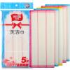 [] Юн Лей Jingdong супермаркет тряпка слой 8 толщиной премиум скидка пакет чистящие моющее средство стиральная ткань полотенце 30 * 30 см (5 таблеток) 10007 скидка
