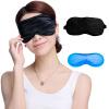 Gaga Lin шелковые очки дышащие удобные очки для сна дышащий пакет льда горячий и холодный осажденный черный