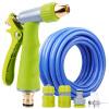 Автомобиль Buddy Домашний автомойка Водяной пистолет Sea Blue Water Pipe 20m Candy Green Water Gun Set HQ-QX007