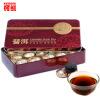Promition China Mini Tuocha Yunnan Slimming Puer Tea Puerh health tea tin packaging Black Tea Flavor Pu'er Tea skm relogio 30 lcd 0002