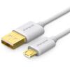 Шэн (Shengwei) UTC-6100B Type-C Эндрюс телефон зарядка USB кабель провод 1 белый мобильный кабель питания зарядка адаптированный музыки видео / проса