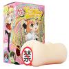 NPG мужской мастурбатор Секс-игрушки для взрослых Искусственная вагина npg мужской мастурбатор секс игрушки для взрослых искусственная вагина импорт из японии