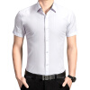 новоприбывшие мужчины рубашки casual рубашки с короткими рукавами хлопка мужчин платье мужчин слим рубашки в 2016 году летние мужчины рубашки высокого качества 4xl рубашки