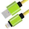 (Muyang) дата кабель универсальный зарядный кабель muyang дата кабель универсальный зарядный кабель