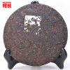 Made in1970 ripe pu er tea,357g oldest puer tea,ansestor antique,honey sweet,,dull-red Puerh tea,ancient tree freeshipping independent top grade 3g 10pcs organic puerh tea bags ripe pu er in zein fiber tea bag packing for safety