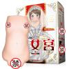 Magic Eyes импорт из Японии Мужской мастурбатор Секс-игрушки для взрослых magic eyes импорт из японии мужской мастурбатор секс игрушки для взрослых
