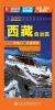 """中国分省交通地图 西藏自治区 """"非凡旅图""""中国分省旅游交通图系列:广西壮族自治区旅游交通图[guangxi zhuang autonomous region tourist map]"""