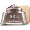 UNIFON Освежающая минеральная грязевая маска с черным чаем для жирной кожи для мужчин, 260 г цена