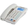 Connaught (CHINO-E) C199 может иметь расширение / Free клеток / один сенсорный телефонный стационарный телефон в офисе / дома стационарный телефон / стационарный фиксированный телефон черный стационарный gsm телефон купить в москве