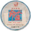 Xiaguan синяя этикетка Старый Арбор Пуэр чай торт 357g 2013 Сырье самоклеющаяся этикетка в рулонах