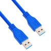 Sanbao (Sanbao) SU-R01 USB3.0 AM / AM гальванической версия данные линия известного мобильного кабеля жесткого расширения линии 1M белым su gx 5s r